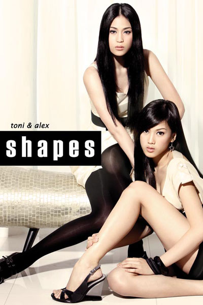Toni and Alex Gonzaga