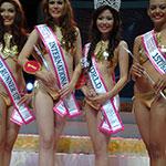 Miss Bikini Philippines 2009 Winners