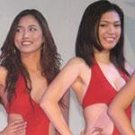 Mutya ng Pilipinas 2009 Candidates