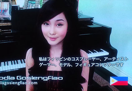 Filipina Cosplayer Alodia Gosiengfiao on Culture:Japan