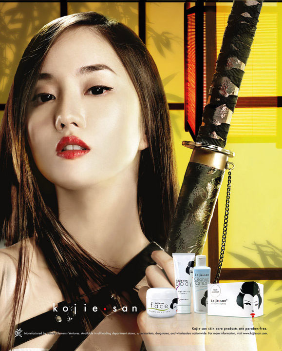 Filipina cosplayer Alodia Gosiengfiao for Kojie San.